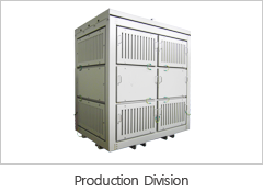 Production Division